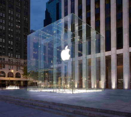 Apple Stores architecture